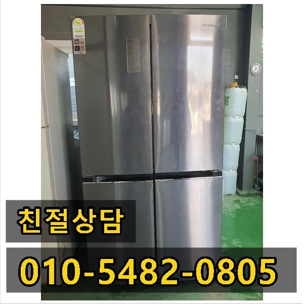 대우 프라우드 위니아 딤채 중고냉장고 양문형냉장고 4도어 900L 업소용 가정용, 양문형 냉장고