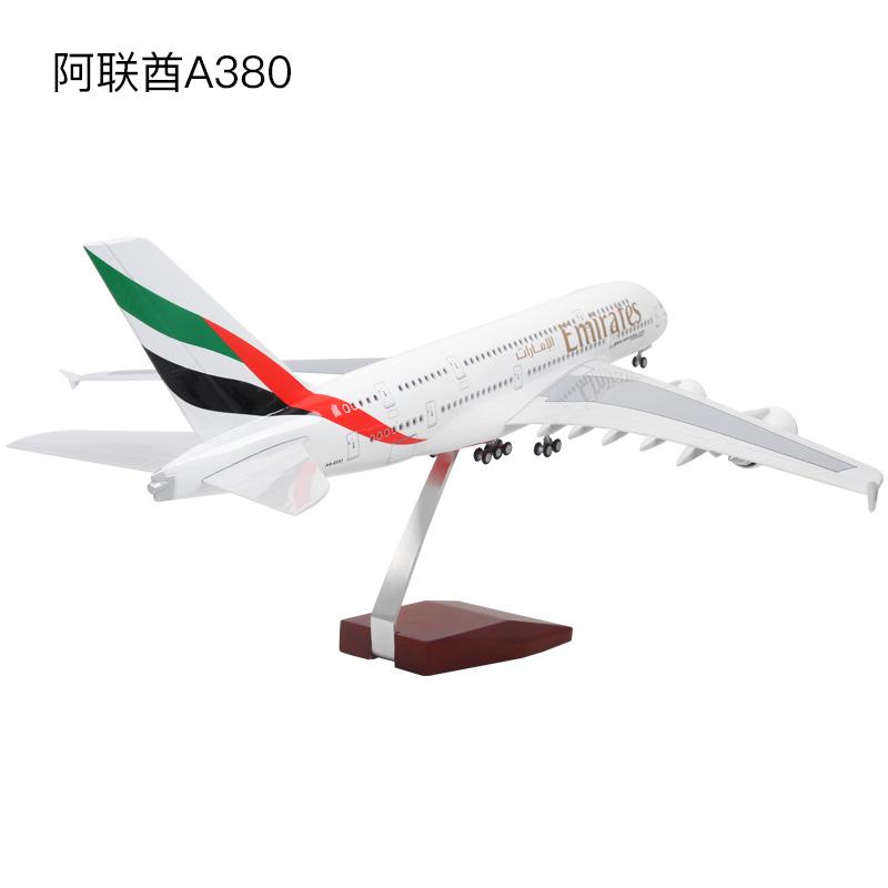 소리제어 등 A380 국제항공 상업과 C919민간 남항 진열 장식품 비행기 에어 버스다 바퀴 포함, 1:160 아랍 에미리트 A380