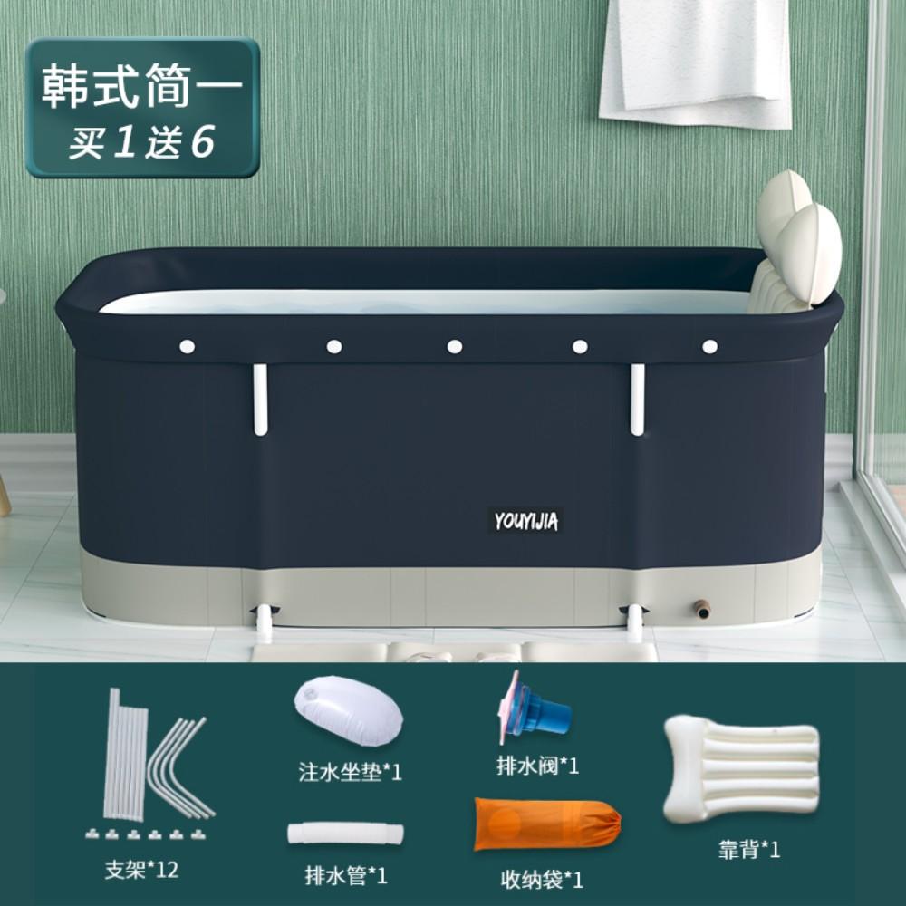 보관이 쉬운 성인 접이식 욕조 1인 2인 반신욕조 대형 전신 욕조, 네이비개