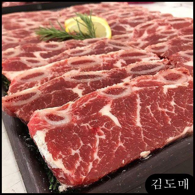 KDM 쇠고기 통바베큐(독일산) 1kg 삼겹 안심스테이크 국내산 소고기, KDM 1