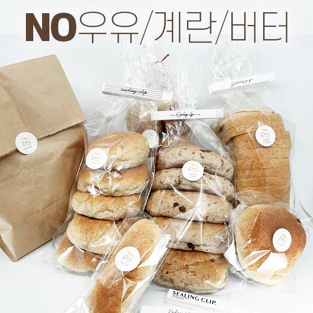 백세통밀 저칼로리 통곡물빵 통밀베이글 견과빵 식빵 팥빵 모닝빵 밤식빵 스콘 천연발효빵 맛집 다이어트빵, 미니팥빵