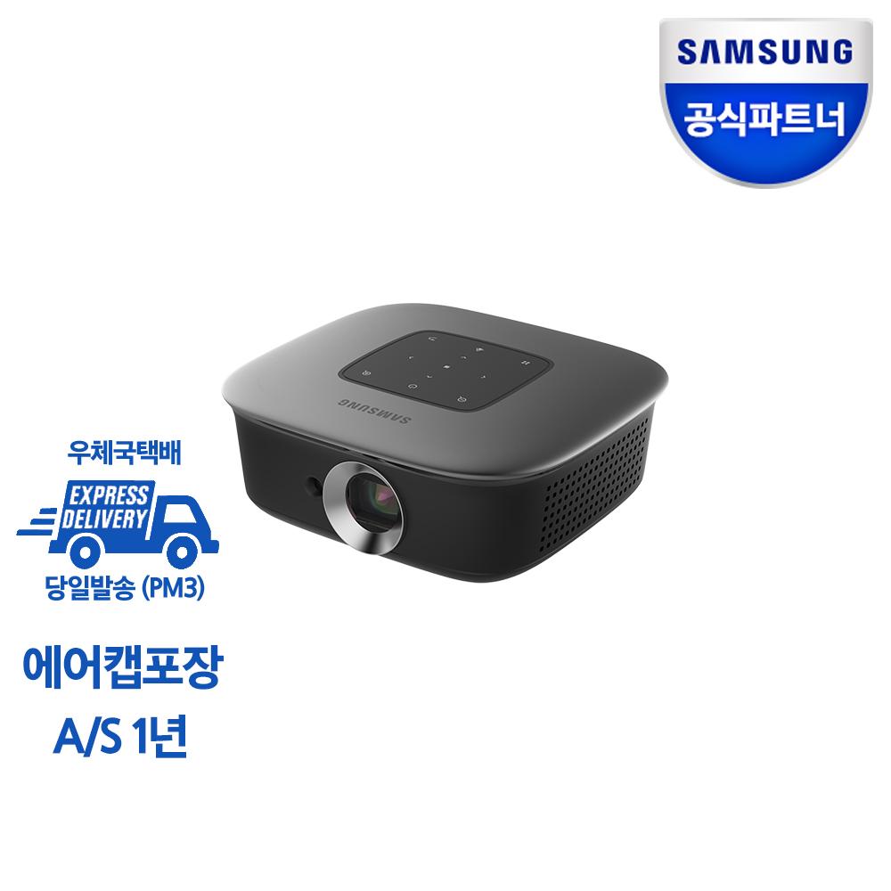 삼성전자 스마트빔 SSB-10DLYN60 (정품), 단일상품