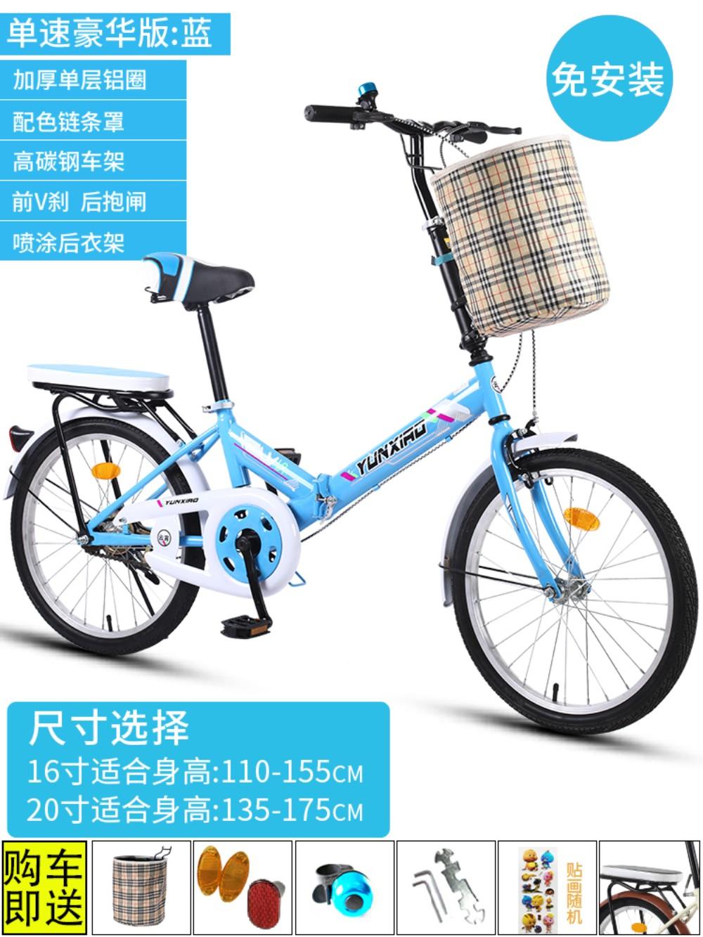 접이식 자전거 클래식 도심 공원 산책 여성 간편한 자전거, 20인치cm, 단속 블루