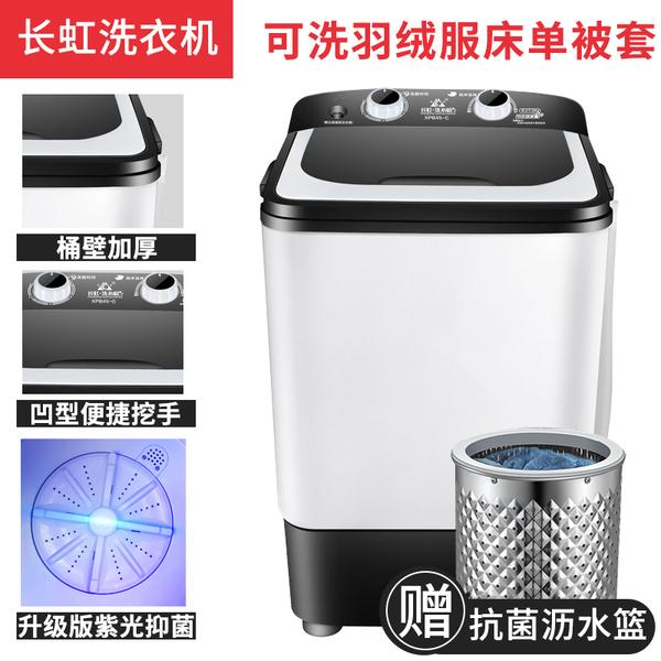 1인용세탁기 소형 세탁기 탈수기 걸레세탁기 양말세탁, 5KG 검은