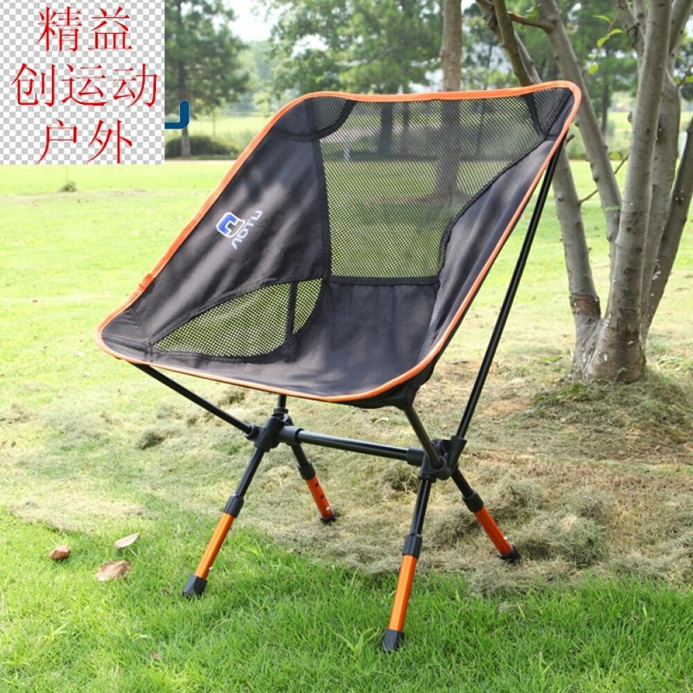 크로스 스크린 휴대용 접 이식 의자 알루미늄 합금 달 의자 다목 적 캠핑 낚시 의자 69 * 53 * 37