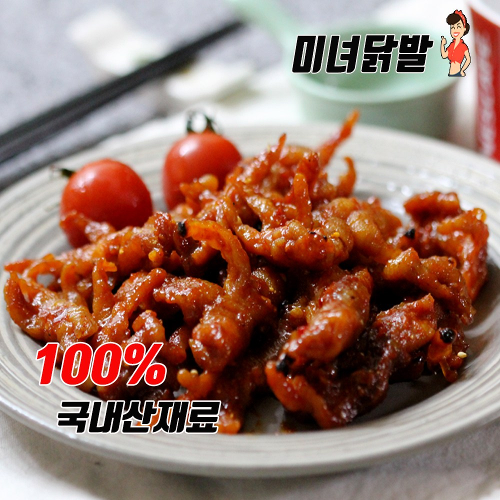 미녀마켓 맛있게 매운 무뼈닭발200g +2봉구매 치즈떡500g, 200g