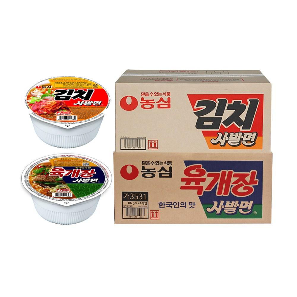 농심 육개장사발면(24입)+김치사발면(24입), 48입