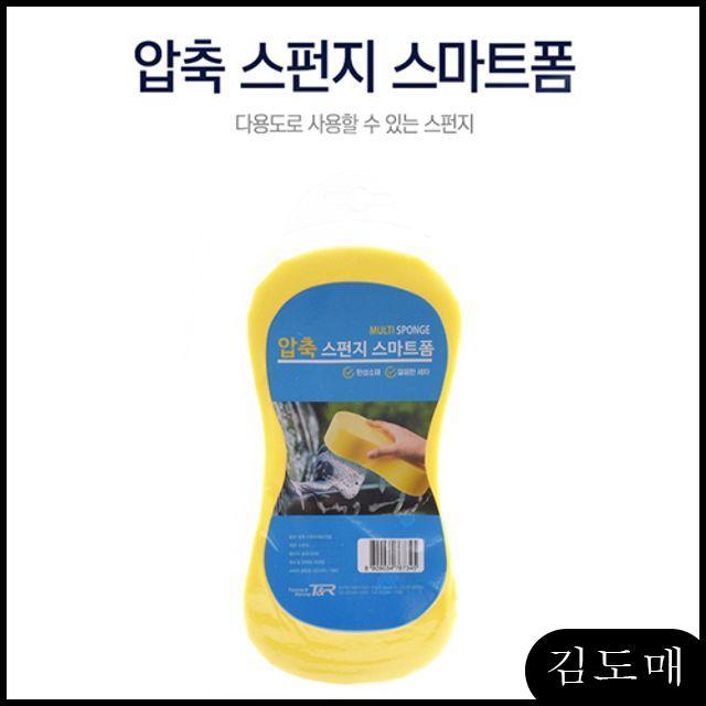 KDM 세차용품 새차 압축 스펀지 스마트폼