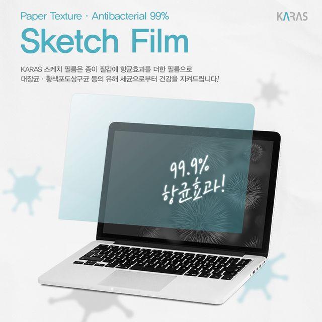 레노버 아이디어패드 Slim3-15ARE R3 스케치필름 가방 액정보호필름 erky, 1개