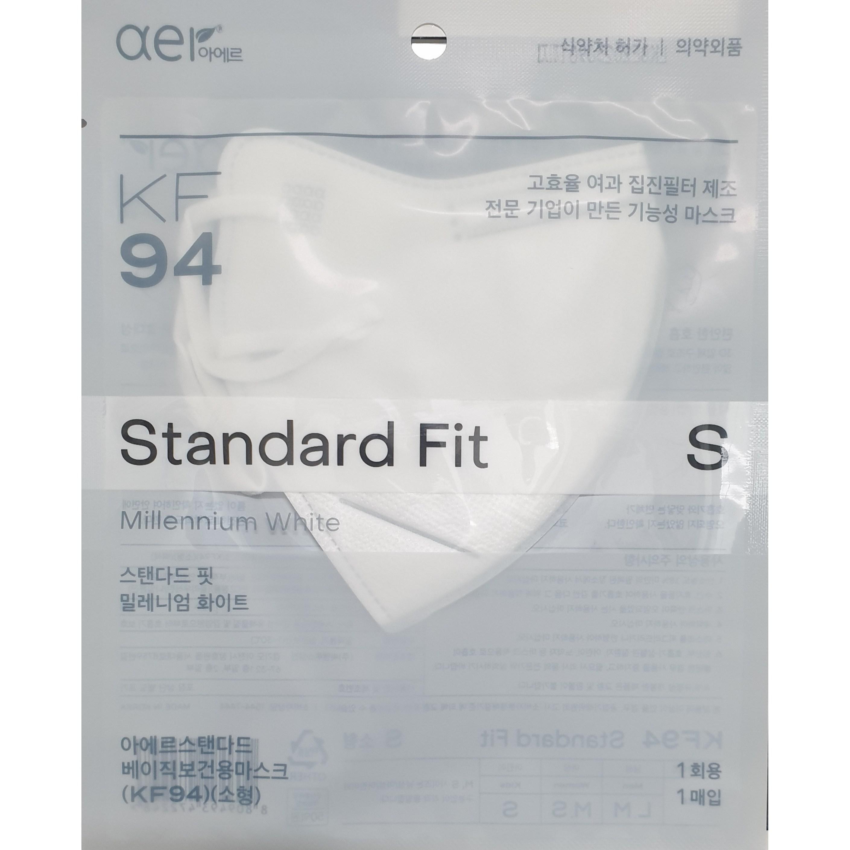 아에르 스탠다드핏 밀레니엄 화이트 KF94 소형 S 1매입 20개