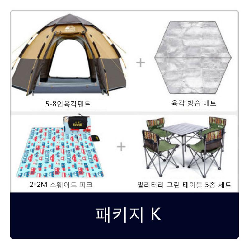 자외선차단 텐트 두꺼운 비막이 캠핑 2인 3-4인LH0305, 11