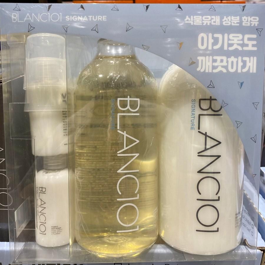 식물성 아기세탁세제 블랑101 시그니처 세제 섬유유연제세트