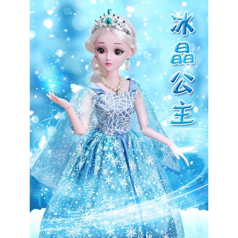 여자 장난감 바 비 인형 빅 사이즈 60 센티 모 의 정교 한 다이 블 루 바 비 인형 세트