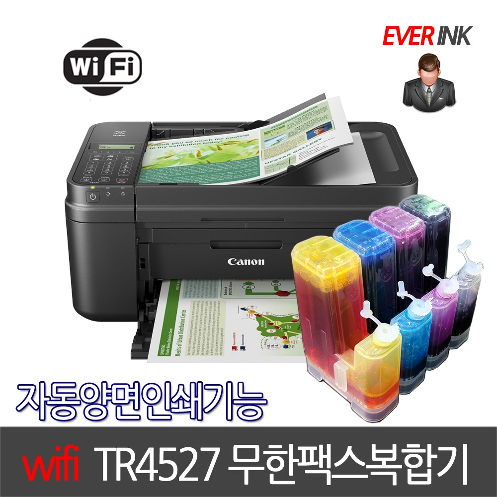 pixma 기적특가 팩스복합기 TR4527+무한잉크완벽설치 잉크젯 복합기, TR4527 팩스복합기+시그니쳐(500ml)무한설치