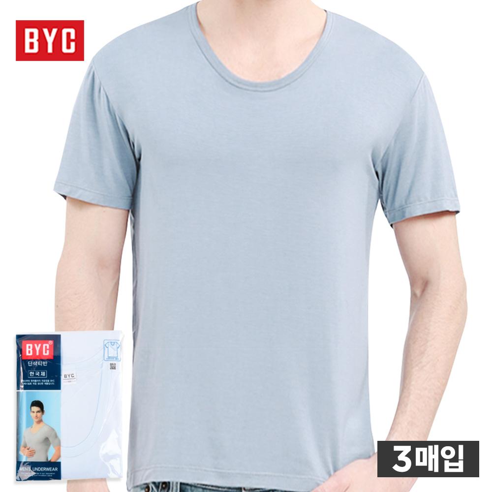 BYC 비와이씨 남성용 반팔런닝 단색티반 3매 BYEMZ1003