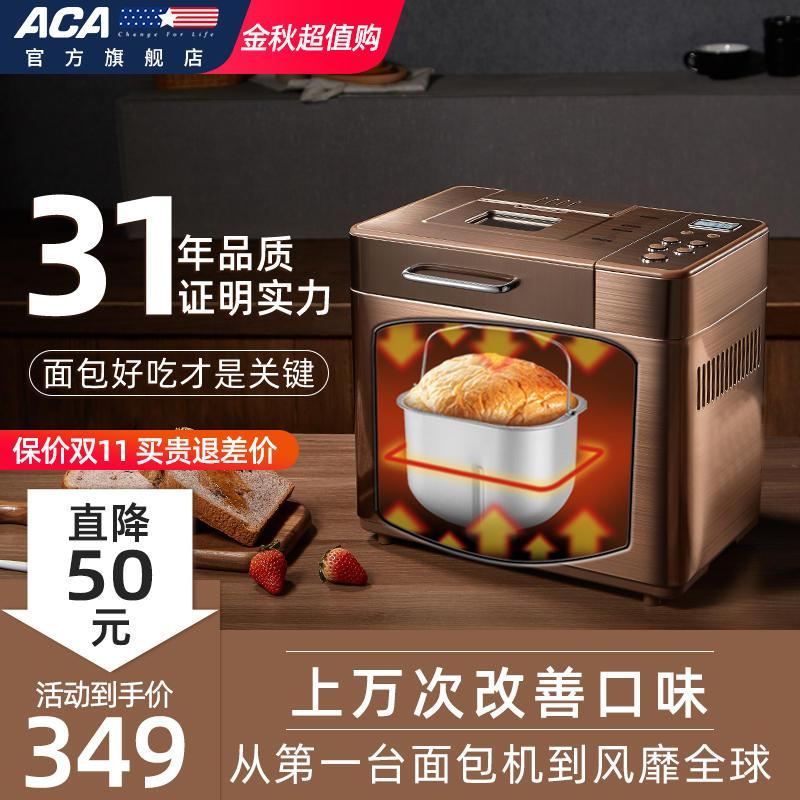 떡만드는기계 가정용 소형 제빵기 반죽 다용도 발효, 단일