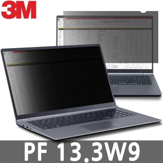 3M 13인치 PF 13.3W9 노트북보안필름 블루라이트차단 모니터보호 사생활보호필름, 상세설명 참조, 없음
