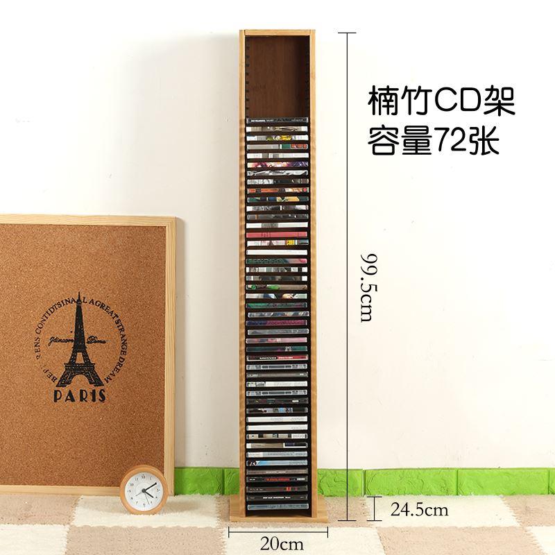 블루레이 CD수납선반 앨범 보관함 dvd선반 ps4블루라이트 대심플 정리대 CD, T04-CD높이추가-A37