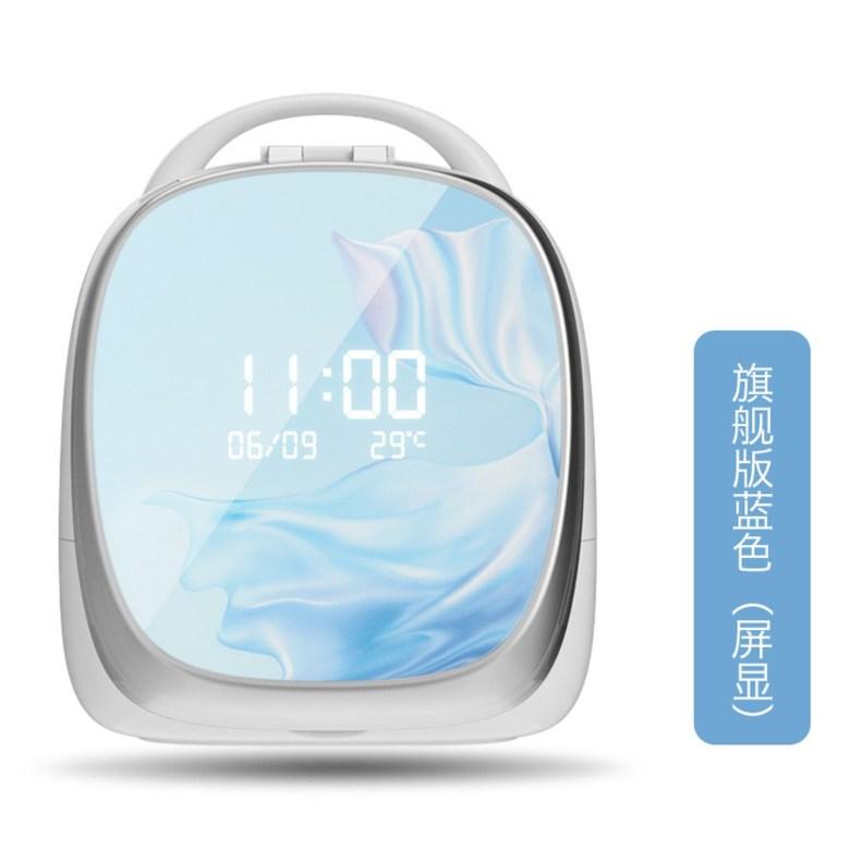 휴대용 스마트 화장대 화장품정리대 홈 탁상시계, 궁극의 블루개