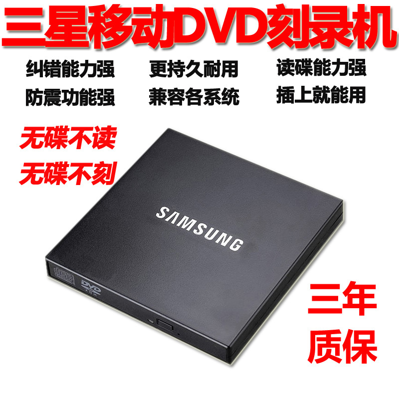 DVD콤보 DVD DVD시디버너 USB외장 시디롬드라이브 탁상 필기노트 통용 외부연결, 기본