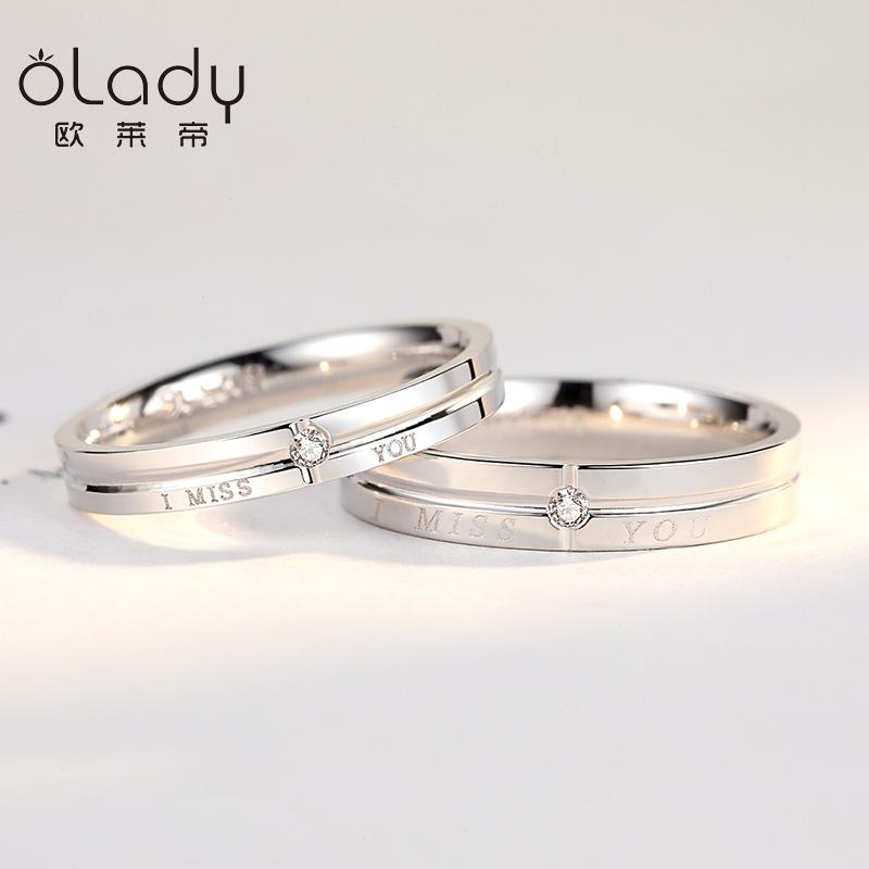 셀러지유 커플링 라이크 규빅 남성 여성 한쌍 각인 프로포즈 결혼 가볍게 사치한 보이핏 볼륨 디자인 CK커플링