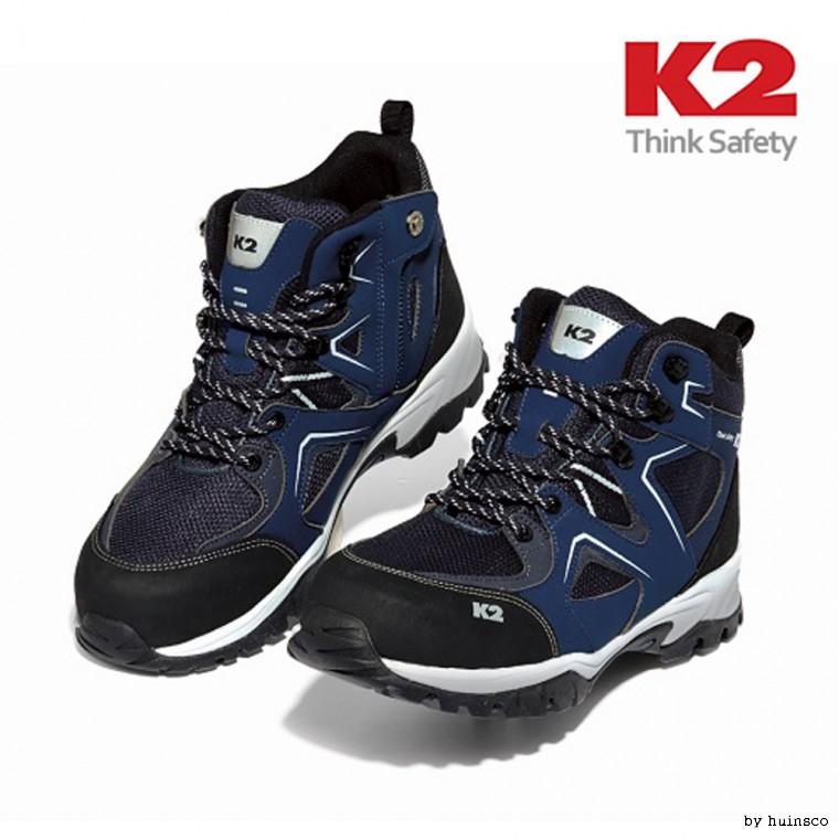 케이투세이프티 남성용 K2 안전화 K2-67(NA), 245
