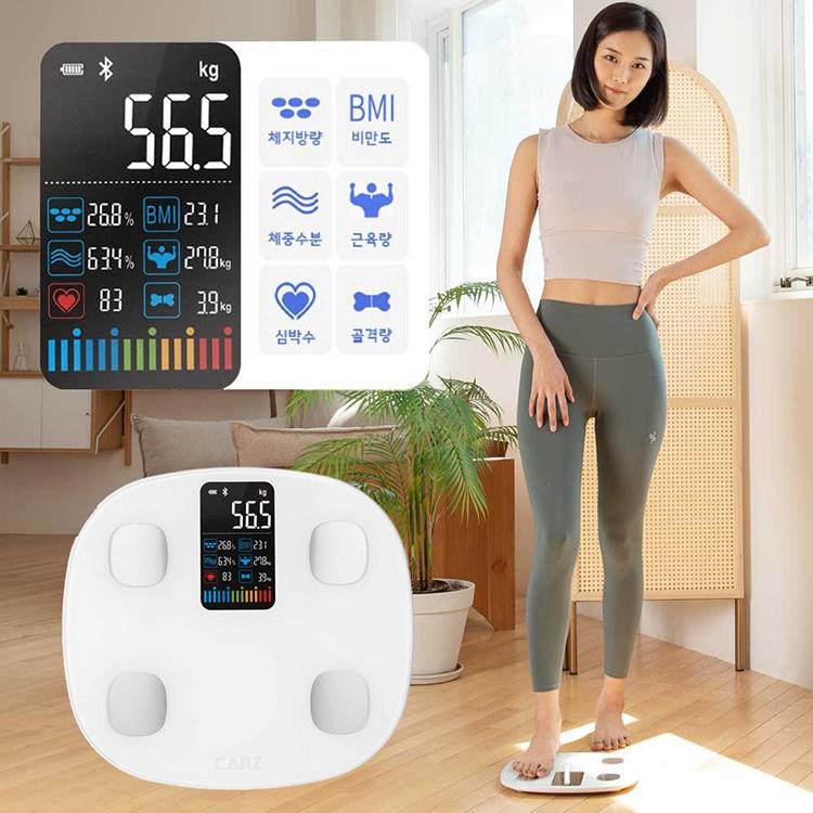 CANZ S11 인바디 디지털 체지방 체중계 어플연동 21가지 신체지수 측정 심박수 측정, 스마트 체중계 S11