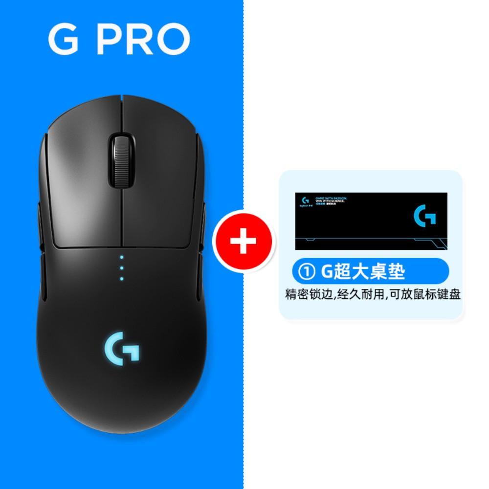 로지텍 GPRO 무선 듀얼 모드 게이밍 마우스 G PRO shit king gpw, 공식 표준, GPRO 무선 + G 심 대형 테이블 매트 SF 포장 풀기, 패키지 반품