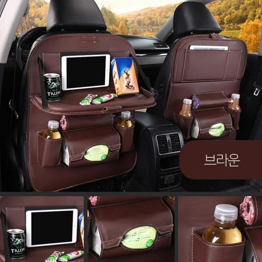 차량용 카시트 테이블 식탁 트레이 킥매트, 1개, 브라운