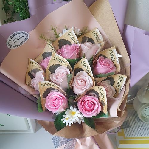 늘솜아뜰리에 비누꽃 10송이 용돈꽃다발 돈다발 용돈이벤트 돈꽃다발 부모님선물 결혼기념일, 믹스