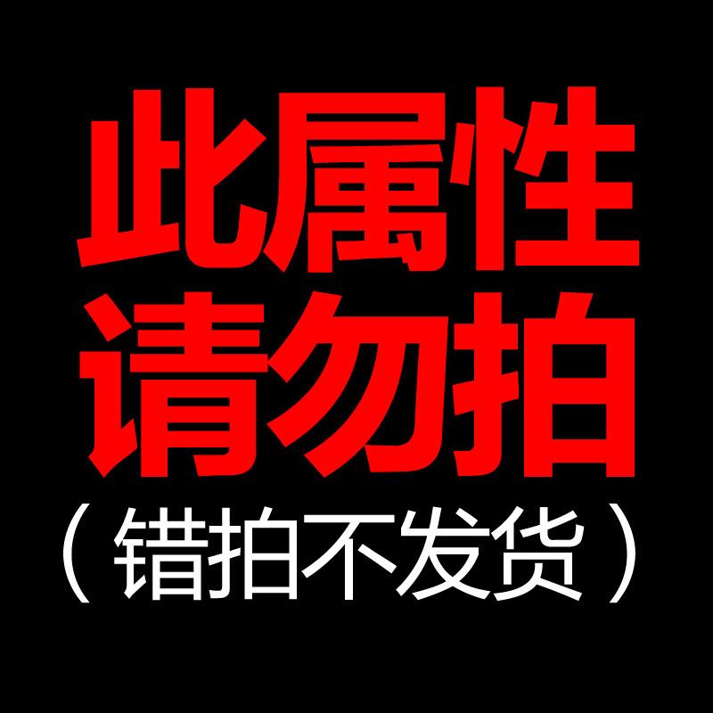 Dec.09 367번 오믈렛 아침밥솥 계란버거팬 후라이팬 사공모형 주방가정식구Z, 그림 색, 기본 건 수