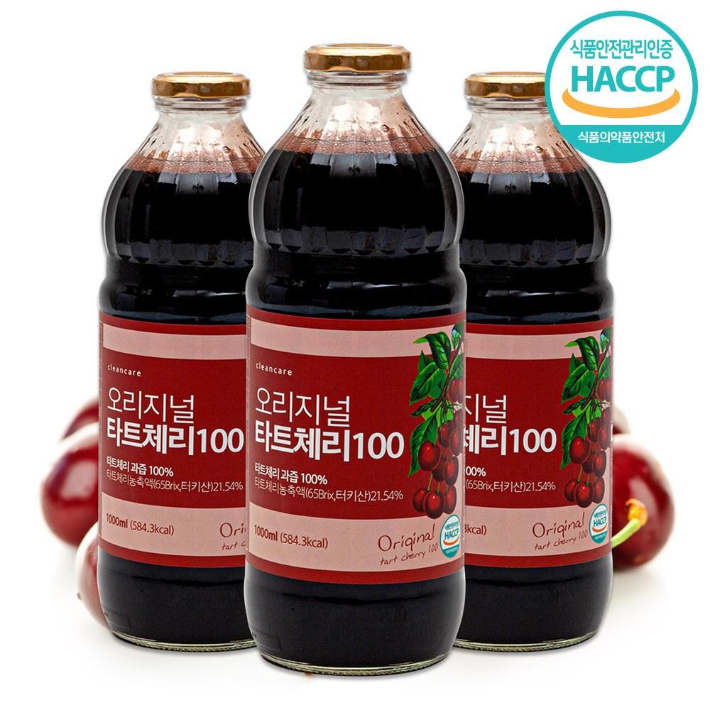 오리지널 몽모랑시 타트체리 쥬스 주스 원액 터키산 1000ml, 3병
