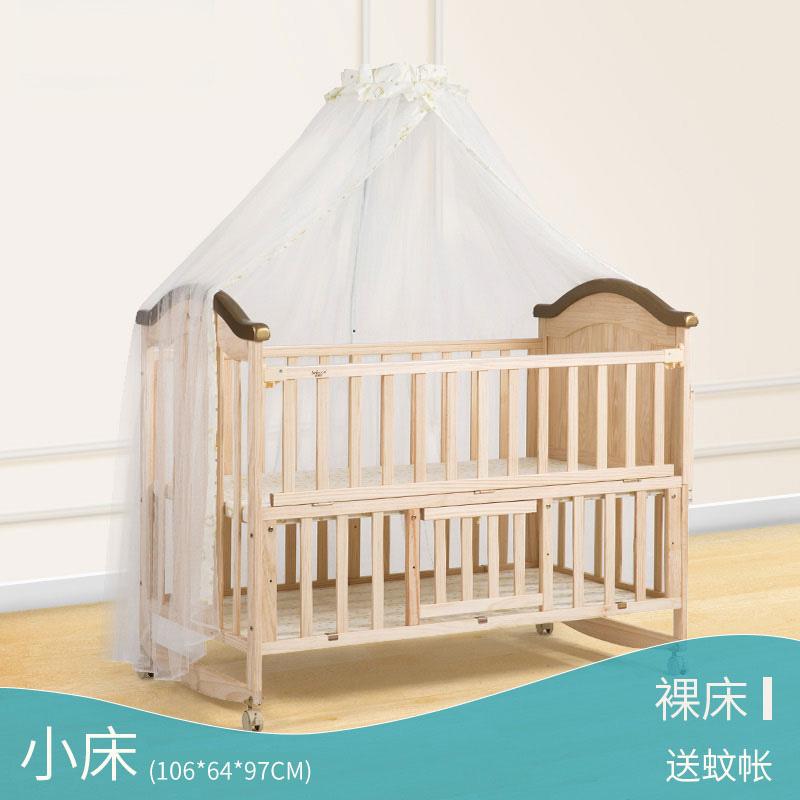 벨레 쿠 벨코 아기침대 이동식 원목 유아 신생아 휴대용, 작은 침대