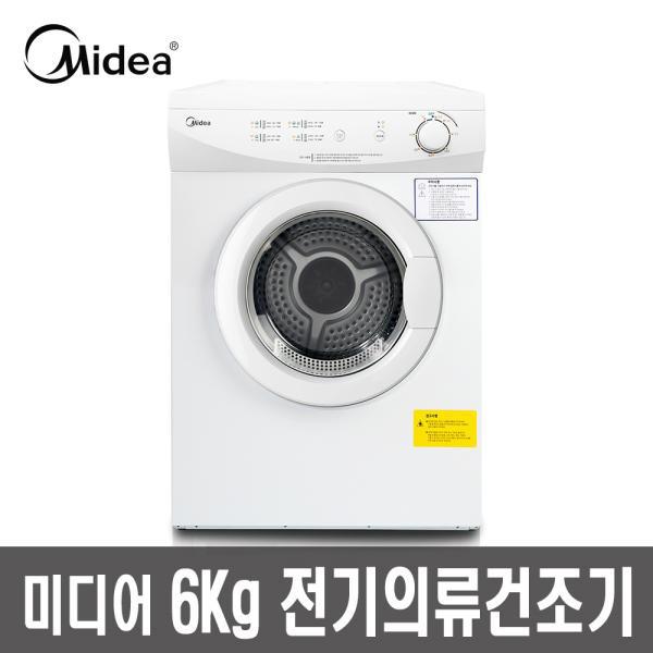 Midea 가성비짱 미디어 6kg 빨래건조기 MCD-C610, 택배배송/자가설치