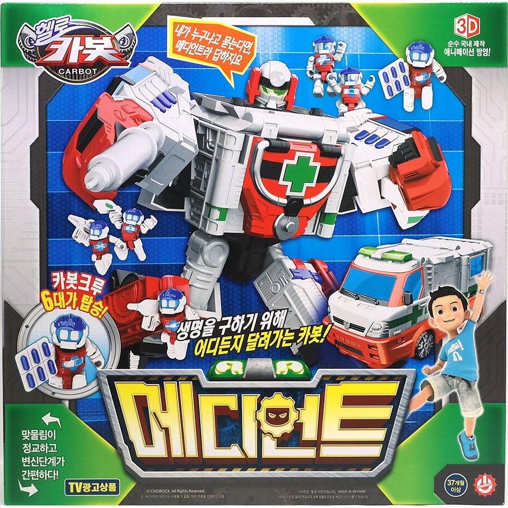 더블에스몰 [헬로카봇 메디언트 캐릭터 로봇 장난감 ] 작동완구 발달완구 RC장난감 감각발달장난감
