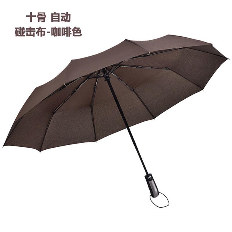 자동양산 아이디어 접이식 내추럴스타일 단색 우산전체 자동 비맑은날 겸용 블랙고무 폭풍 초대형 두꺼운 3단접이식우산 차양