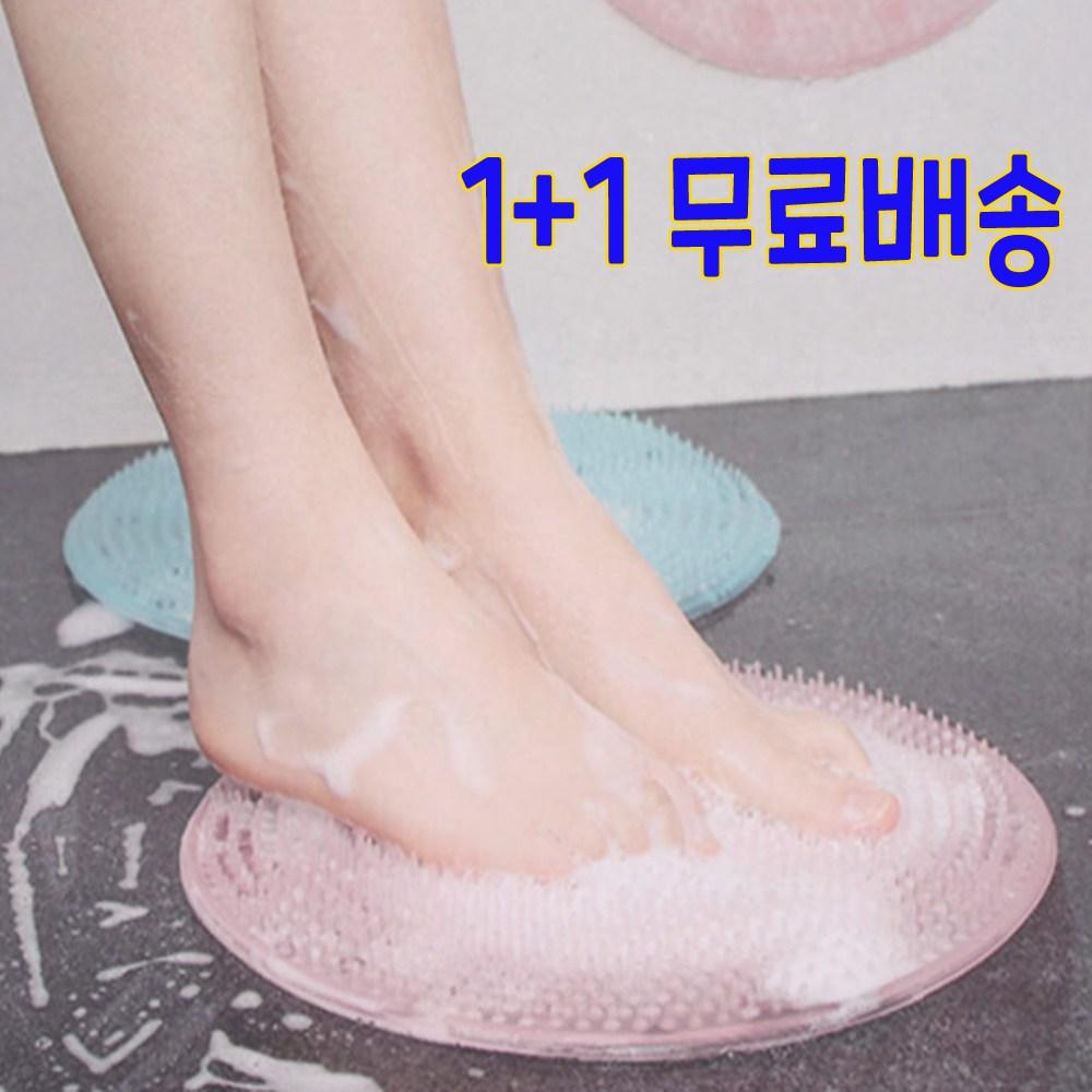 1+1발관리용품 풋브러쉬 발세척 케어 실리콘 브러쉬 원형 클렌징 발패드(무료배송), 2개
