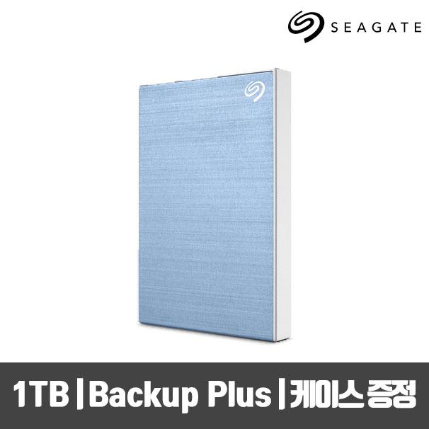 씨게이트 New Backup Plus Slim +Rescue 외장하드 +파우치, LigthBlue STHN1000402, 1TB