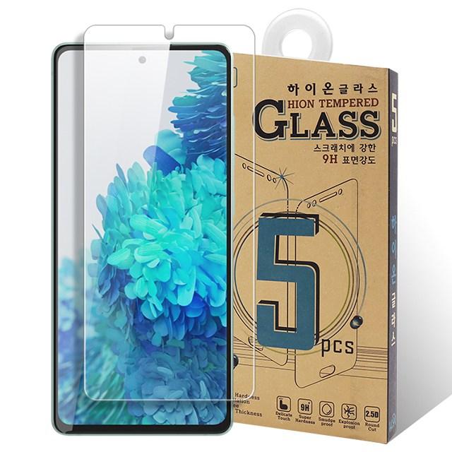 갤럭시 S20 FE (G781) 액정보호 강화유리 9H P글라스 5매, 단품