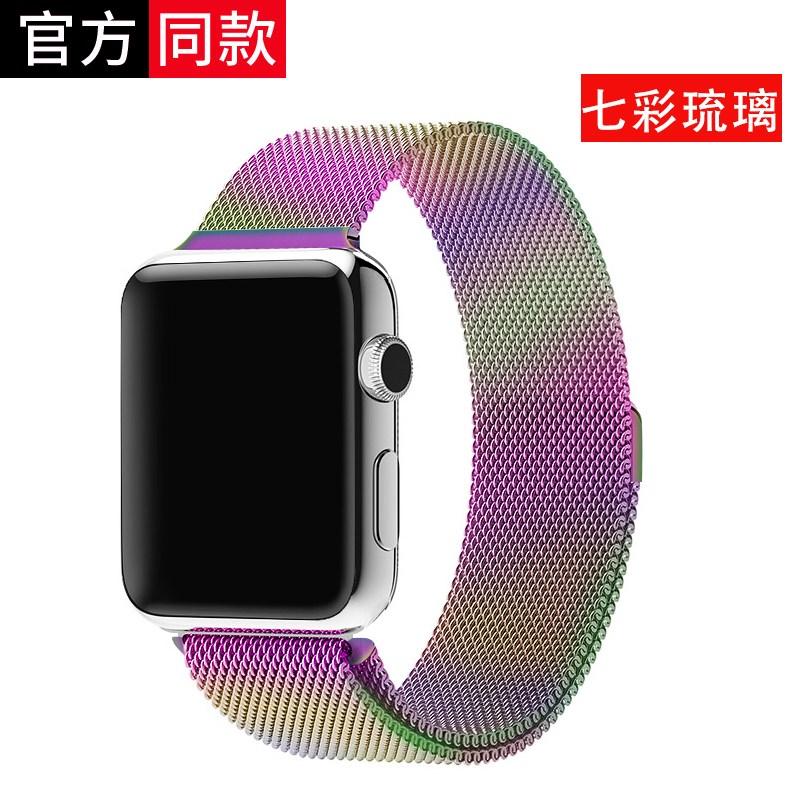 오리하우스 미네르바 미네르바 애플워치쥬빌레Apple Watch 스트랩 iwatch5 / 4 / 3 스트랩 타이드 브랜드 남녀 AP-14696, 02. 적용 : iWatch 4/5, 옵션23