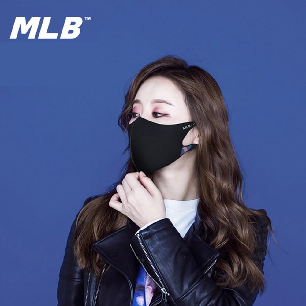 MLB 정품 연예인 마스크 방한기능 자외선차단기능