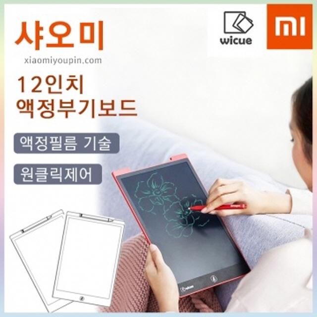 샤오미 12인치 액정부기보드 드로잉패드, 레드
