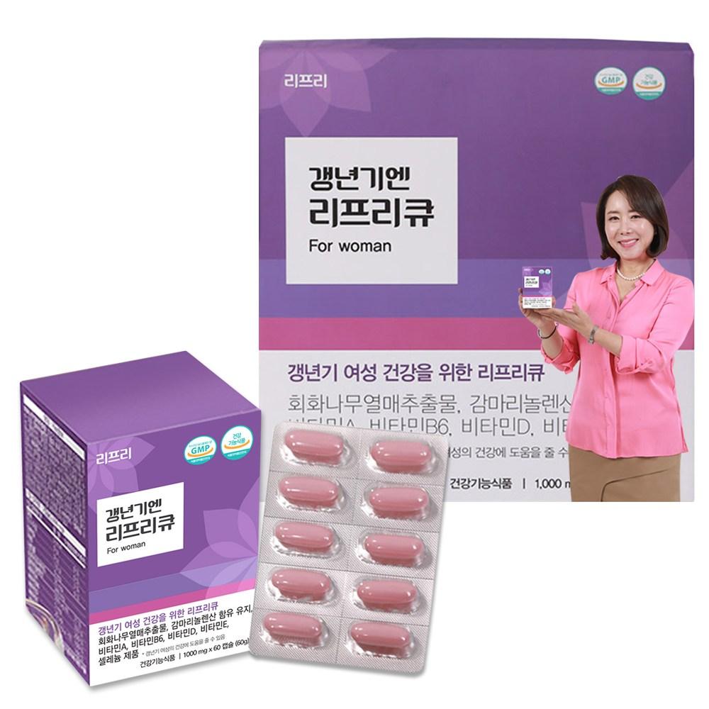 갱년기엔 리프리큐 여성 갱년기 영양제 1개월/3개월, 없음, 02_3개월분