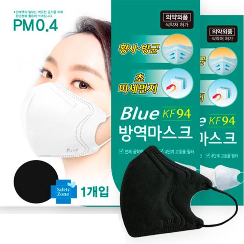 블루본 KF94 블랙 마스크 대형 미세먼지 차단마스크