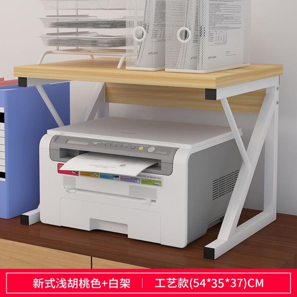 프린트선반 프린터거치대 프린터랙 데스크테리어 프린트받침대 오피스용품, 호두/대각선형프레임