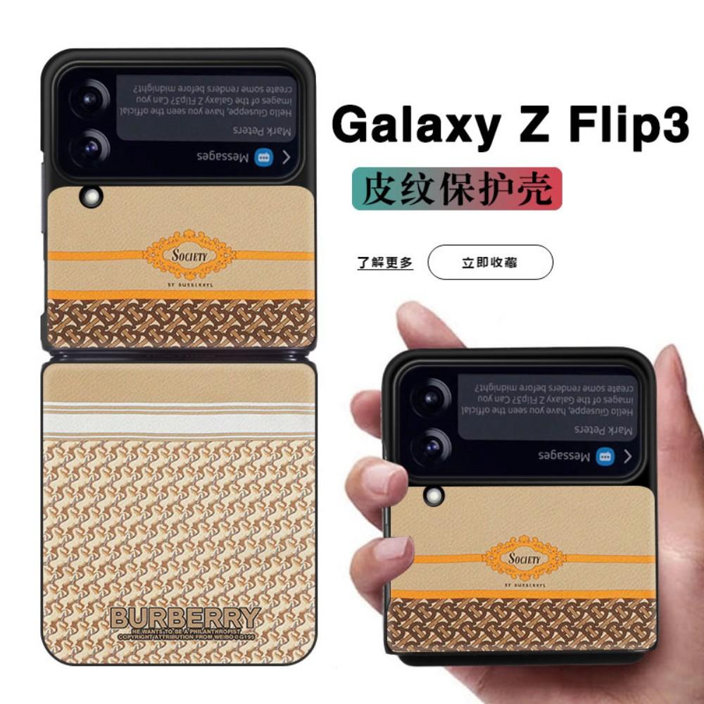 갤럭시 z플립3 자급제 상품 인기순위 베스트 10