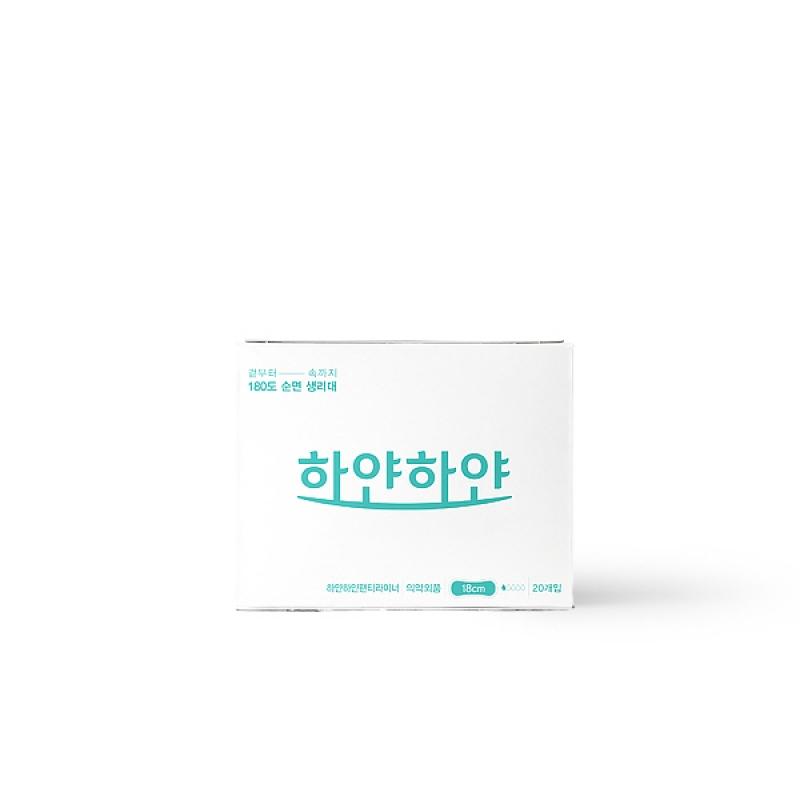 [하얀하얀] 하하별 생리대/ALL 순면/안전하고 편리한 일회용면생리대/팬티라이너(20개입)