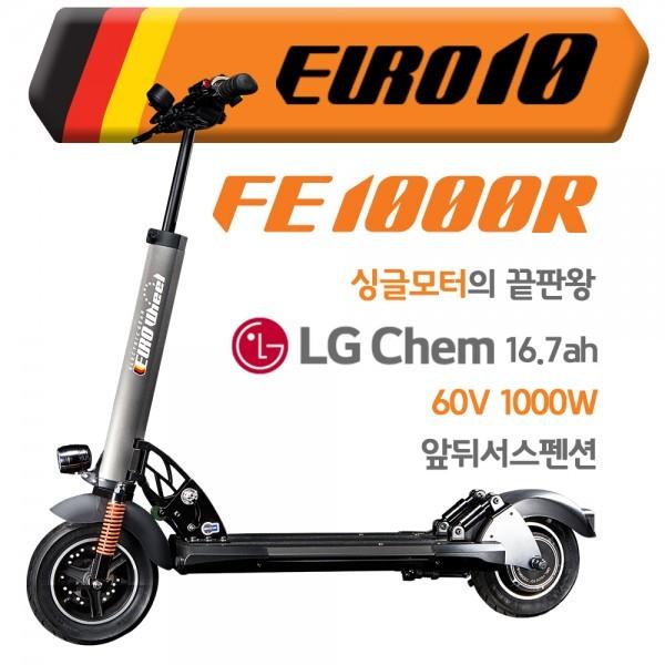 유로휠 EURO10 FE1000R 전동킥보드 전동스쿠터, 블랙