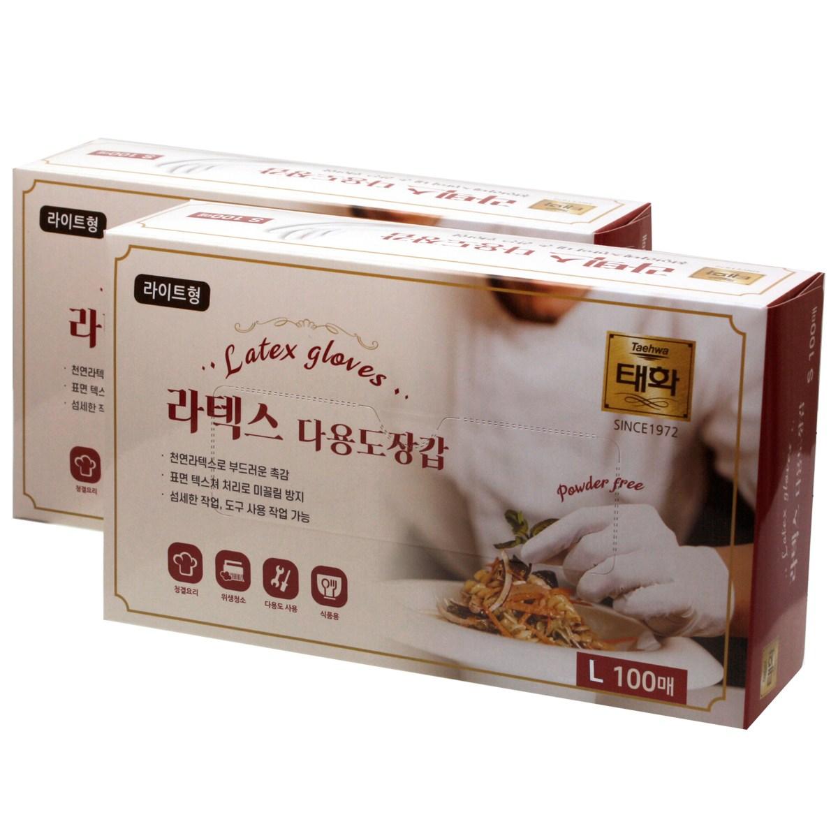 태화 라텍스 라이트 장갑 대(L), 1개, 100매