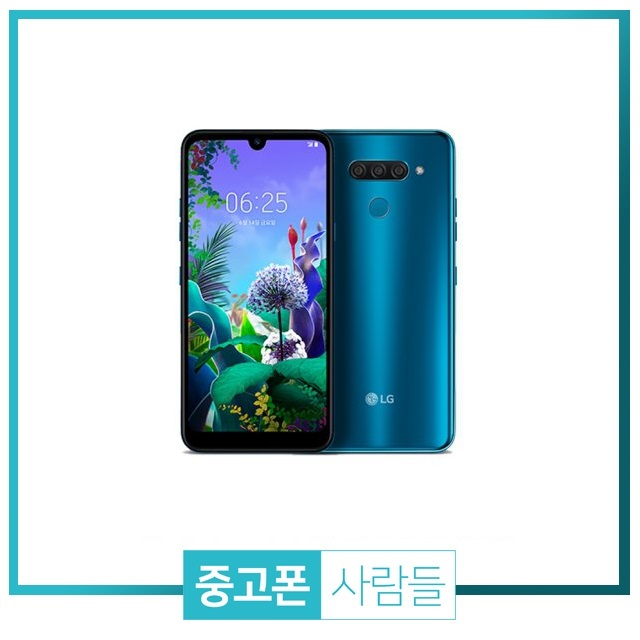 LG 미사용 X2 2019 X4 2019 X6 2019 가개통 새제품, 랜덤배송, X4 2019 미사용